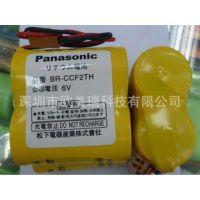 供应松下 BR-CCF2TH 6V PLC工控电池 BR-CCF2TH 锂电池【原装】