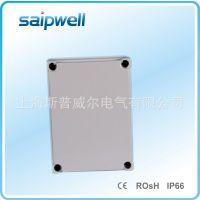 供应矿用电缆接线盒、低压电缆接线盒 防水接线盒