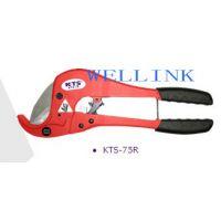 供应原装台湾KTS-75R塑胶管PVC软管切断器