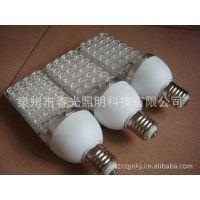 供应福建LED路灯厂家供应 高效节能环保LED路灯光源 E40 28WLED灯具