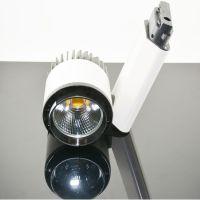 供应20W\\30W LED轨道灯