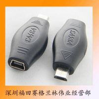 供应6430#Micro转Mini USB转接头 Micro USB公转迷你USB母手机转接头