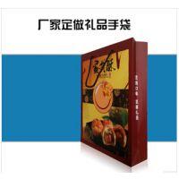 供应深圳月饼手提袋 月饼手袋 月饼纸袋