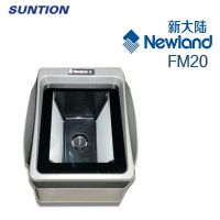 供应福州新大陆NLS-FM20手机二维码固定条码扫描器