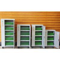 供应锐思亚 平板电脑 充电柜 电子书包 集中充电 教育 办公 设备