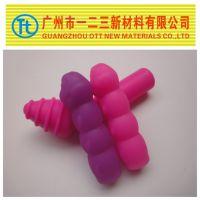 成人用品专用硅胶矽利康,环保无毒,软硬度好,免费试样