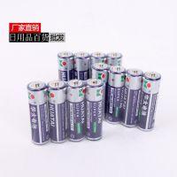 2元店日用百货华泰电池 碱性电池5号电池 干电池 工厂直销批发