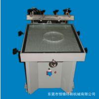 陶瓷制品印刷机,竹木塑料制品印刷机 18922525913