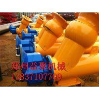 郑州厂家直销螺旋输送机 小型螺旋输送机价格