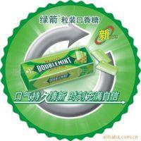 供应PP广告杯垫(绿箭)