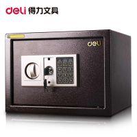 正品 得力33116电子密码锁保管箱家用办公床头柜保险箱保险柜防盗