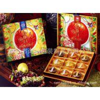 品牌包装纸盒 首饰珠宝盒 订造礼品盒 盒