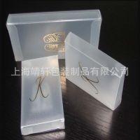J36供应美发梳PVC包装盒 卡通卡纸PVC包装盒 空白开窗PVC包装盒