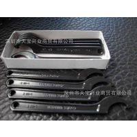 Asahi日本工具 FK0075进口圆螺母勾扳手 75-80mm侧面槽沟钩形扳手