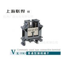 VK(UK)-16N 高品质CE认证端子排 上海联得 导轨式组合接线端子