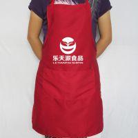 时尚家居围裙厂家生产定制面包房围裙 系带式活扣式围裙 韩式围裙
