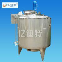 【亿迪特】供应搅拌罐 蒸汽加热搅拌罐  立式电动搅拌罐 品质保证