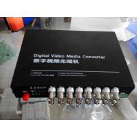 供应深圳市速光科技厂家大量供应1-32路视频光端机