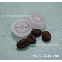 厂家供应带滤网单向咖啡排气阀 PE塑料单向排气阀生产