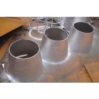 大口径异径管 非标异径管 吸水喇叭口 02S403标准钢制管件