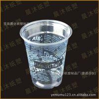 特级亏本甩卖可定制有盖pet一次性塑料杯奶茶杯透明塑料新品上市