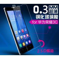 厂家现货华为荣耀3c.p6.p7钢化玻璃膜 防爆弧边手机钢化玻璃膜