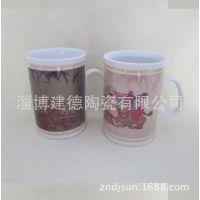 供应热温变陶瓷杯 变色陶瓷杯 爱心感温杯 广告变色杯 变色马克杯
