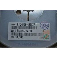 【原装进口现货代理】KEC开益禧 KTC4082-RTK/P晶体管贴片三极管