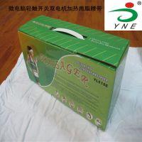 按摩腰带甩脂腰带瘦身腰带加热YL618E-2福建原厂正品生产商OEM