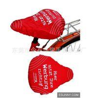 实用防水单车套 自行车配件 单车坐垫套 自行车座套 山地车坐垫