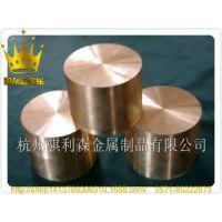 厂家供应C3710黄铜管 C3710黄铜棒 c3710进口黄铜 价格 硬度