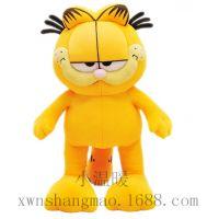 大号加菲猫毛绒玩具创意男女儿童生日礼物公仔玩偶布娃娃批发
