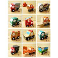 原单正品日本大创12款一套木制汽车模型 木制迷你儿童玩具汽车模