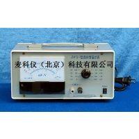 麦科仪MKY-J0412-1晶体管毫伏表/交流电压表