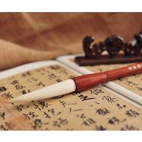厂家直销 中号精品顶峰 口径1.5 湖州羊毫毛笔中国名笔
