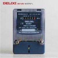 德力西/电子式单相电度表/家用电表/电能表/DDS607/1.5-6A
