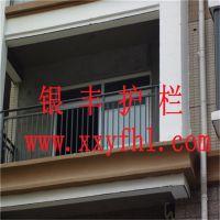 青海海北海西飘窗阳台护栏 热镀锌阳台护栏 阳台护栏宽度