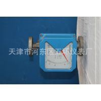 l商家供应质量可靠、优质的 LZ型系列金属管浮子流量计