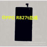 原装正品oppoR827手机显示屏液晶总成液晶屏触摸屏内外一体 批发