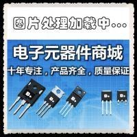 供应批发库存现货快恢复二极管DSEI30-12A 质量保证价格优势