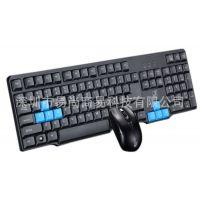 供应[P+U]Q8B 追光豹网吧办公游戏键鼠套装 电脑配件批发 键盘批发