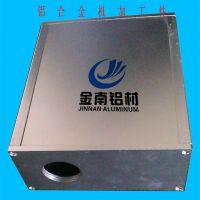 外壳铝型材 防滑散热6063-T5电源外壳铝型材