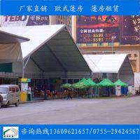 供应乌鲁木齐大型户外 广场帐篷房 用于户外展会标摊