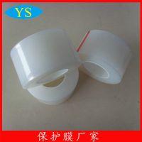 供应禹森厂家直销0.05mm透明pe静电保护膜无残胶用于玻璃、塑胶等