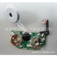 供应厂家生产语音 定时发声机芯