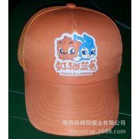 儿童帽厂供应新款虹猫蓝兔儿童太阳帽 儿童帽子夏网帽空顶帽定做