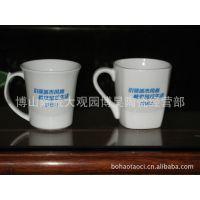 环保陶瓷杯批发 定制广告礼品杯 各种创意水杯尽在博昊陶瓷
