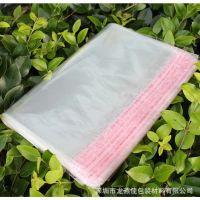 厂家批发opp自粘袋/透明塑料包装自封袋/服装包装袋 量大从优