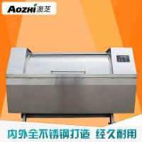 上海澳芝|50公斤全钢卧式工业洗衣机|水洗机价格|水洗机多少钱|全自动工业洗衣机