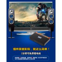 安卓无线wifi网络硬盘播放器/电视盒子无线高清网络机顶盒